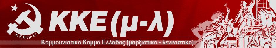 kkeml-logo