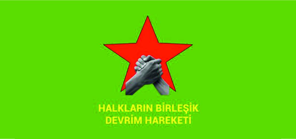 HBDH Logo