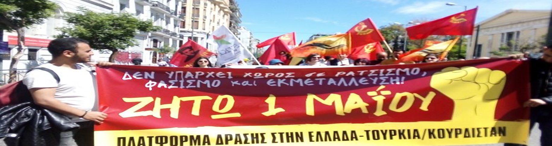 Yunanistan-780×405