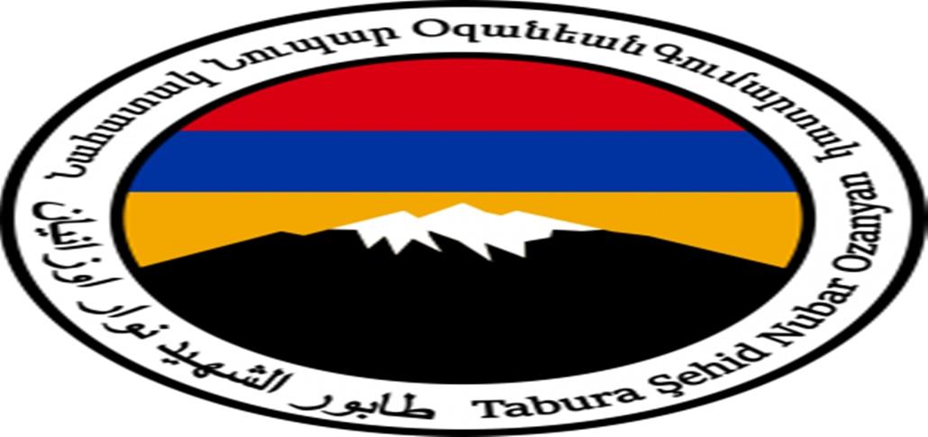 Nubar_Ozanyan_Logo